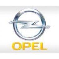 Лампы и комплекты ксенона для OPEL