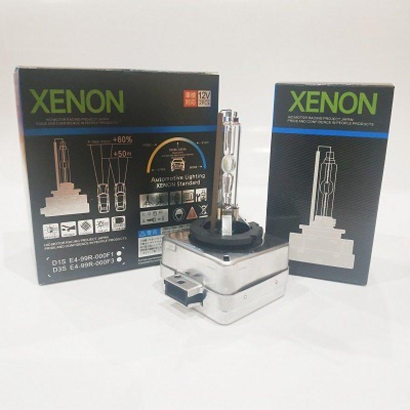 Лампа газоразрядная XENON D1S 4300 (+60%, +50м) 00541RA