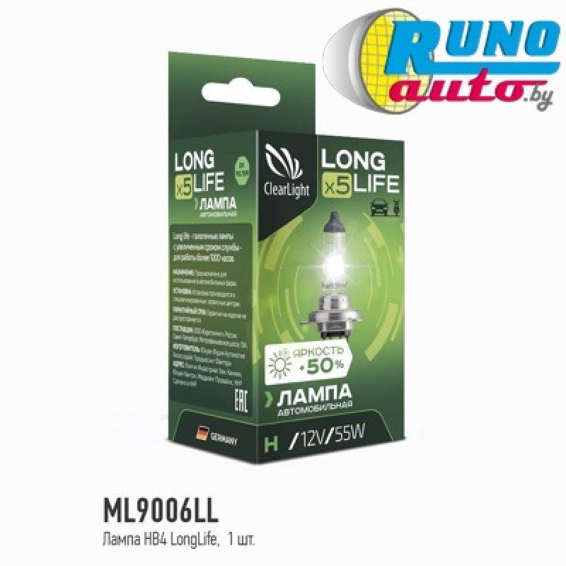Галогенная Лампа  HB4 9006 ClearLight 12V-51W LongLife