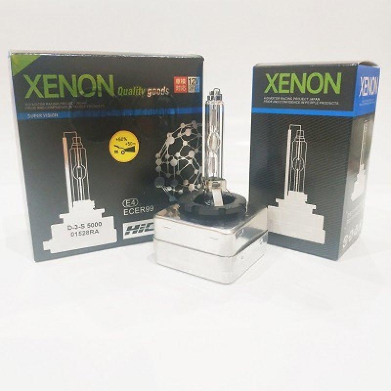 Лампа газоразрядная XENON D3S 4300 (+60%, +50м) 01527RA